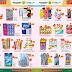 عروض سروات ستور السعودية Sarawat store حتى 25 يوليو