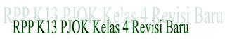 RPP K13 PJOK Kelas 4 Revisi Baru