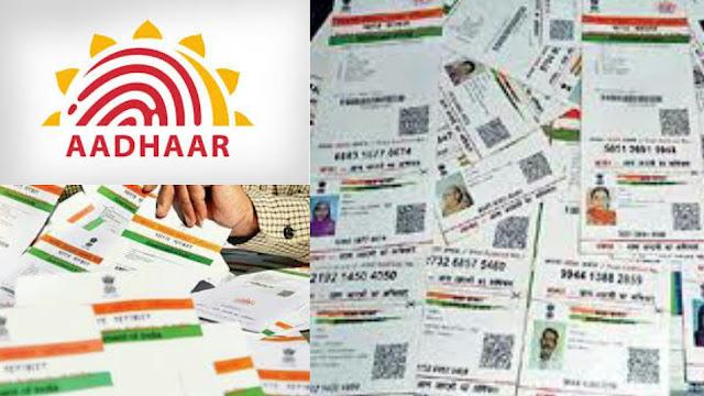 Mobile Number Ko Adhar Card Se Link Kare