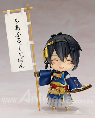 Figura Mikazuki Munechika Cheerful Ver. Nendoroid Touken Ranbu ONLINE