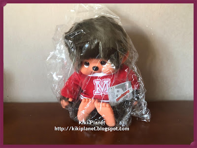 kiki Monchhichi Red Sweater Girl 45cm L Size 241460