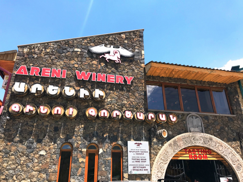 Visit the Areni Winery Factory on your Trip to Armenia