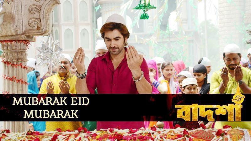 Mubarak Eid Mubarak Lyrics Badsha The Don Jeet Akassh