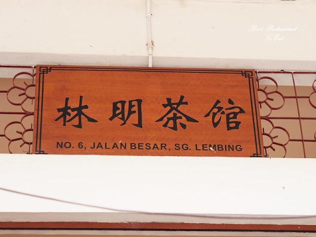Sungai Lembing Kuantan Pahang Lembing Tea House