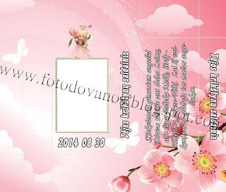 krikstynu saldainiu popieriukas