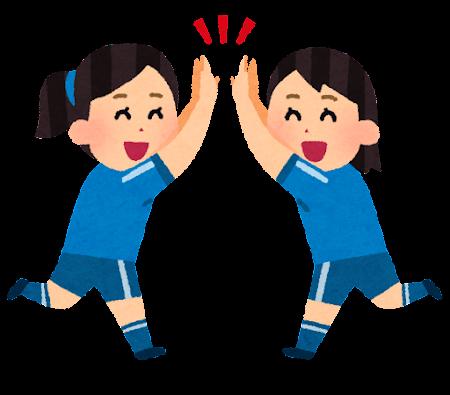 ハイタッチをする女性のイラスト(サッカー)