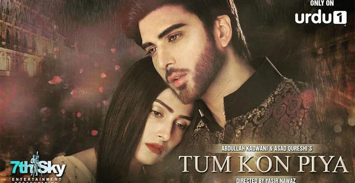 Title Song of Tum Kon Piya Download Mp3 and Lyrics - Buzzpk
