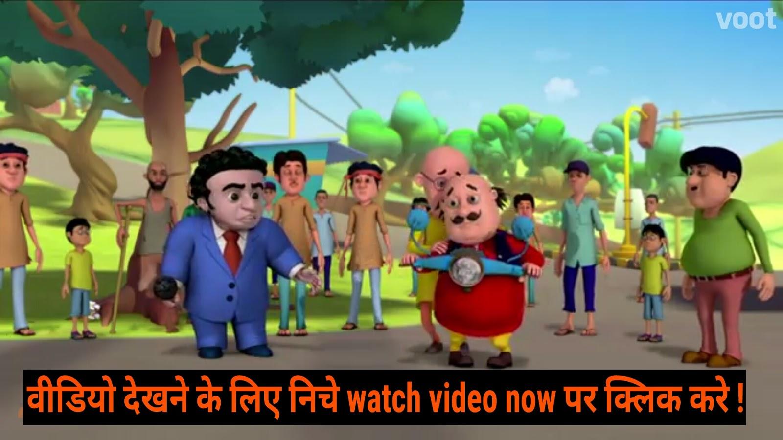 Images Of Motu Patlu Cartoon Motu Patlu Cartoon Poster Paper Print