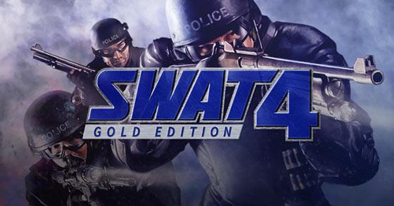 Baixar Ogg.dll pára SWAT 4 Grátis E Como Instalar
