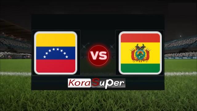 مشاهدة بوليفيا وفنزويلا 22-06-2019