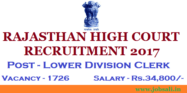 Rajasthan High Court Recruitment 2017 , HCRAJ Recruitment 2017, ldc vacancy 2017