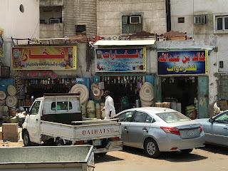 Street Near Afghan Souk Jeddah