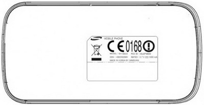 Samsung GT-i9023 spotted at FCC