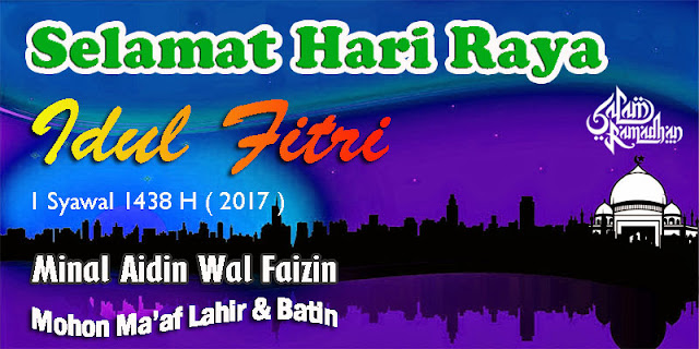 Gambar Desain Banner Idul Fitri 5
