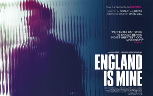 Το trailer της ταινίας για τη ζωή του Morrissey