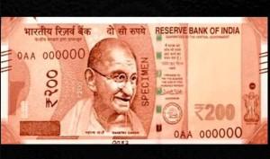 200 रुपए का नोट सोशल मीडिया पर हुआ वायरल, देखिए Photos