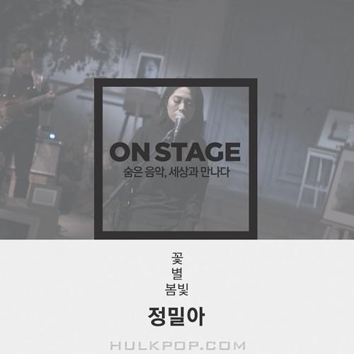 Jeongmilla – Onstage 372 Jeongmilla