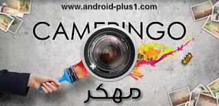 تحميل +Cameringo افضل تطبيق كامرا للتصويرالاحترافي من خلال كامرا هاتفك الاندرويد ، Cameringo+ Effects Camera pro.apk ، تحميل كامرينجو بلس المدفوع ، تطبيق كامرينجو بلس مهكر ، Cameringo+  مهكر ، تهكير +Cameringo ، تحميل Cameringo plus المدفوع ، افضل تطبيق تصوير احترافي ، تصوير اجترافي من خلال الجوال ، تصوير احترافي من خلال الموبايل ، Cameringo+ ، كامرا هاتف احترافية ، كامرا جوال احترافي ، افضل كامرا موبايل ، تطبيق لالتقاط صور ااحترافية ، Cameringo+ .apk ، كامرينجو مدفوع ، تطبيق كامرينجو بلس ، للاندرويد ، تحميل كامرينجو بلس ، Cameringo pro ، تهكير Cameringo المدفوع ، Cameringo pro.apk ، للاندرويد