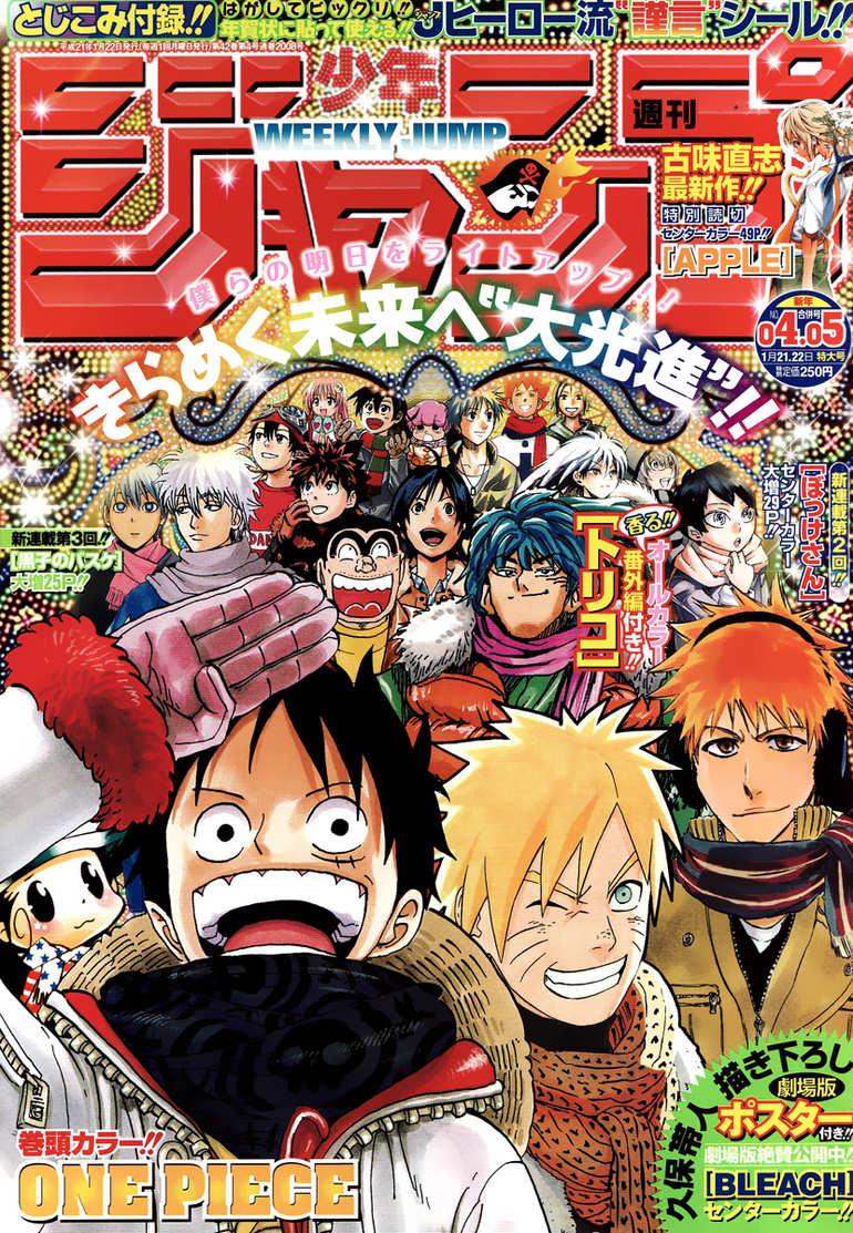 ARTBOOK PROJECT: Conoce las Editoriales de Manga:SHUEISHA