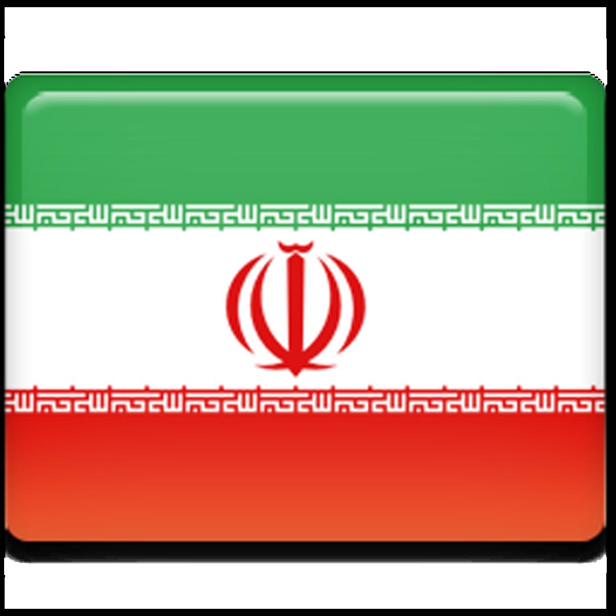 Graafix!: Graphics Wallpaper Flag of Iran