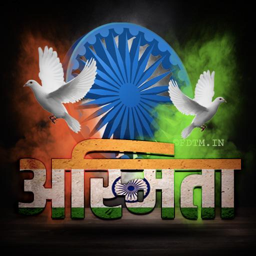 Ashmita Name Indian Profile Photo Download