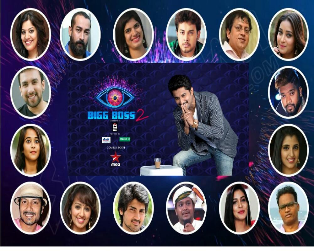 Bigg Boss Telugu Season 2 Contestants Remuneration