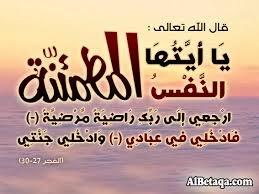 موقع قرية احسي أهل بواحمد عاصمة بلدية الخط