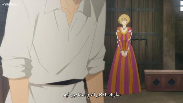 Arte مترجم أون لاين عربي تحميل و مشاهدة مباشرة