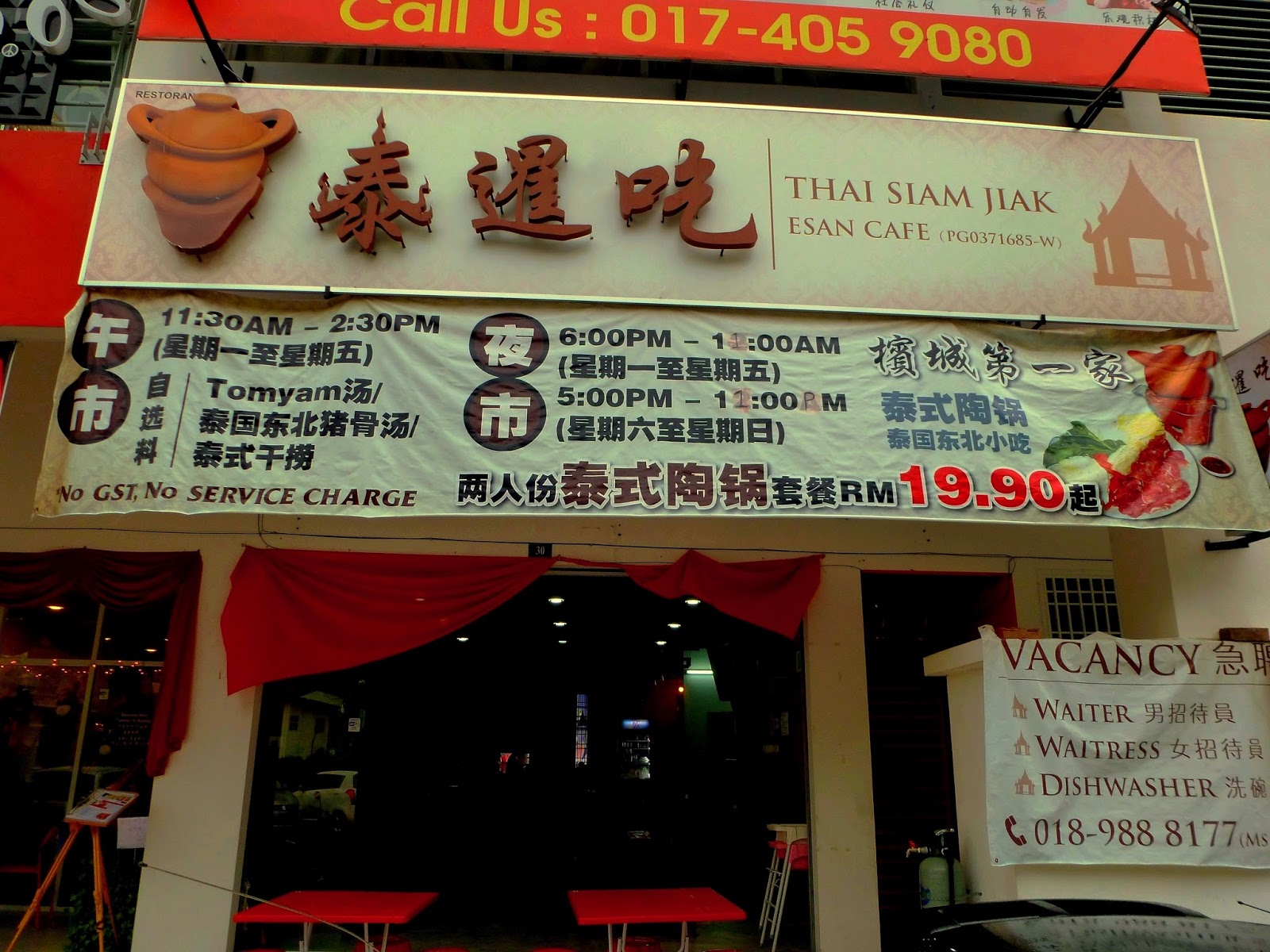 penang food for thought thai siam jiak