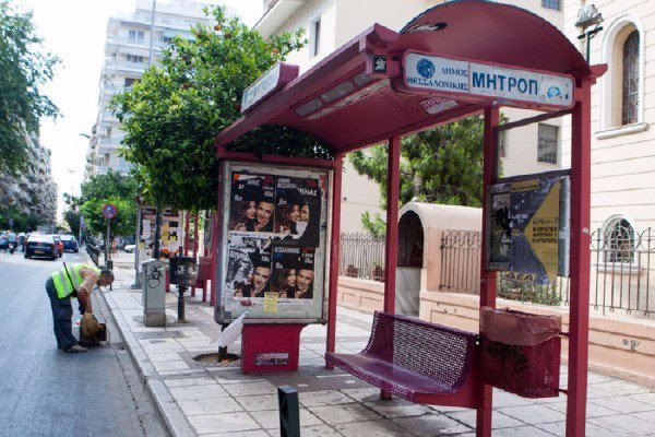 Τα λεωφορεία του ΟΑΣΘ και πάλι στους δρόμους