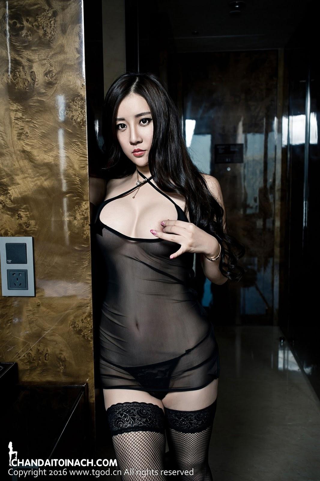 Taiwan sex bomb nasse Hure