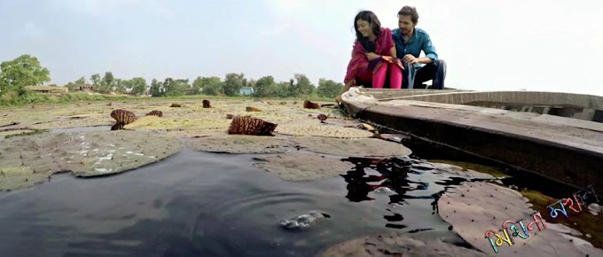 मैथिली फिल्म 'मिथिला मखान' कें नेशनल अवार्ड