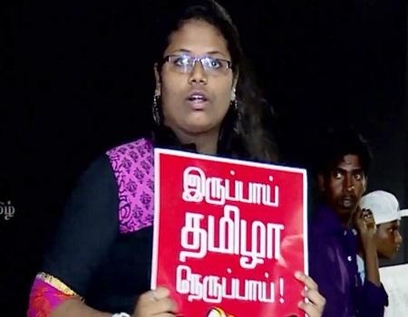 People angry speech in jallikattu protest