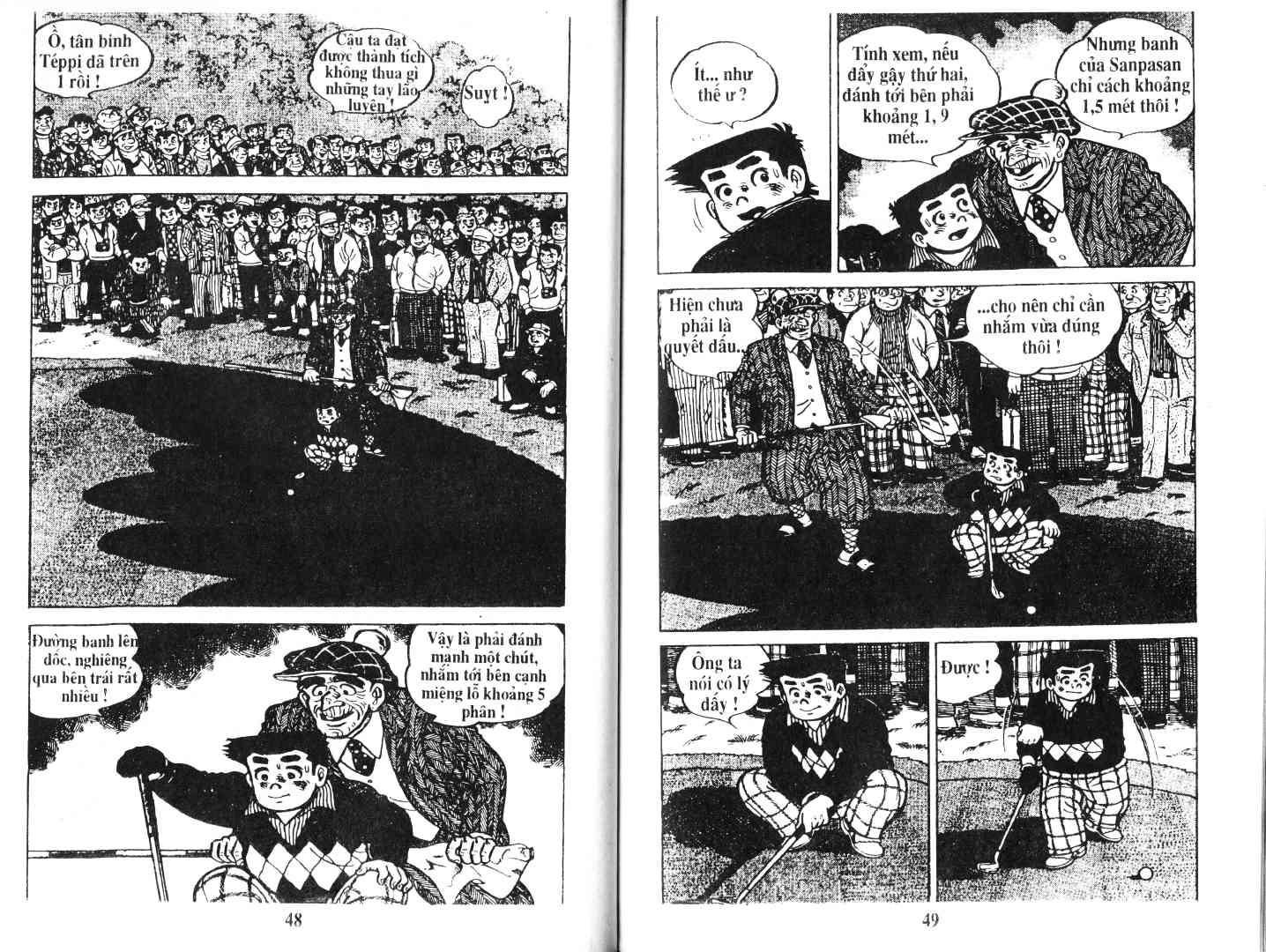 Ashita Tenki ni Naare chapter 51 trang 23