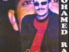 Mohamed Ray-Jmi3 Enass Ferhana