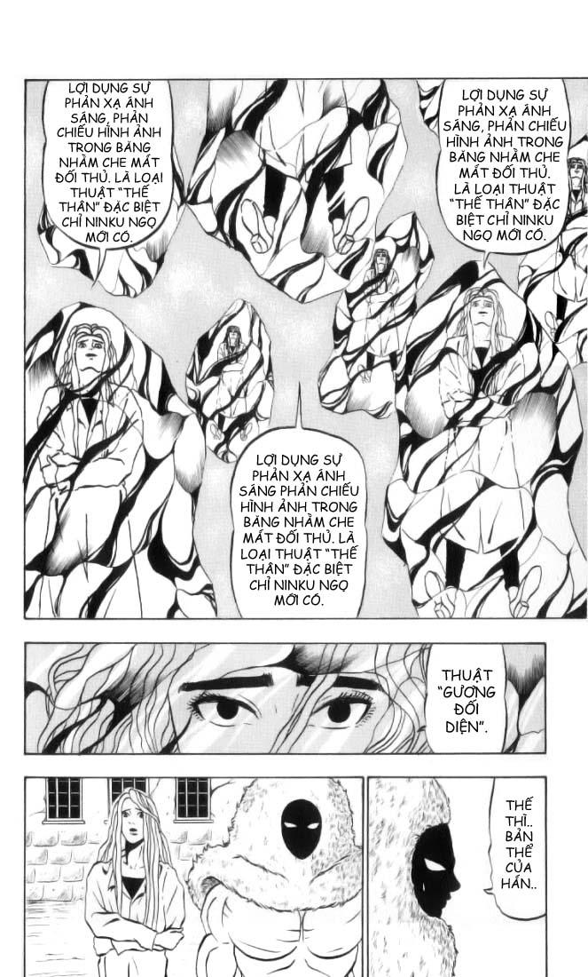 NINKU vol 32 trang 11