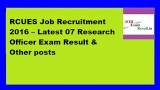 RCUES Job Recruitment 2016 – Latest 07 Research Officer Exam Result & Other posts