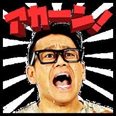 Daisuke Miyagawa's Live Action Pop-Ups