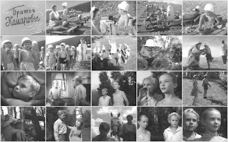 Братья Комаровы / Bratya Komarovy. 1961.