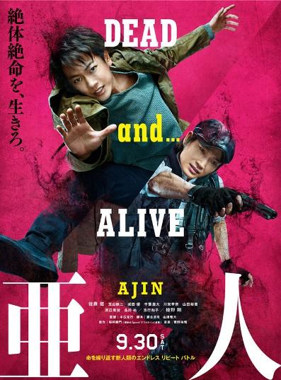 Sinopsis Ajin: Demi-Human / 亜人 (2017) - Film Jepang
