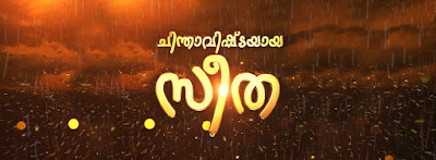 Chinthavishtayaya Seetha-Asainet TV