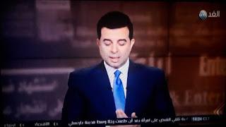 تردد قناة الغد alghad tv على النايل سات