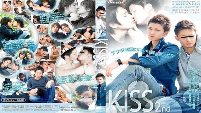COAT West Kiss 2nd