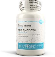 Витамины при диабете Арго