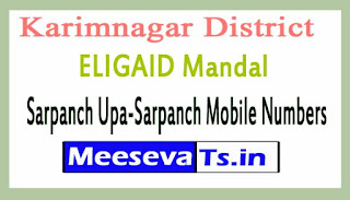 ELIGAID Mandal Sarpanch Upa-Sarpanch Mobile Numbers List Karimnagar District in Telangana State