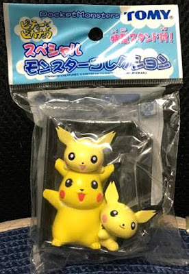 Pikachu Pichu Pichu brother 3pcs figures set Tomy Monster Collection special set