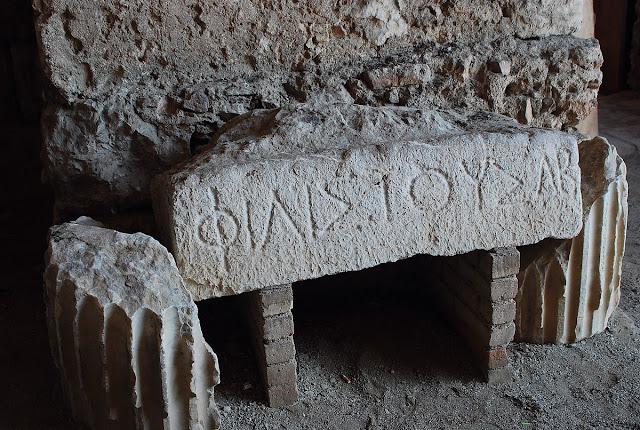 inscriptions grecques théatre de Taormine