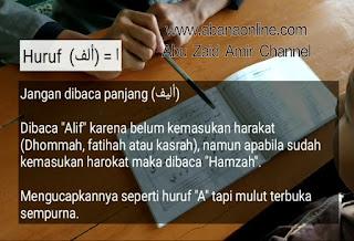 Belajar Metode Baghdadiyah Hal 1, Metode Cepat Bisa Membaca Alquran secara Otodidak