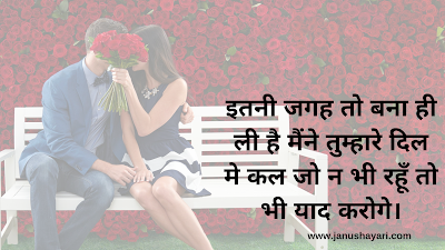 Romantic Couples Kissing With Quotes Hd Image