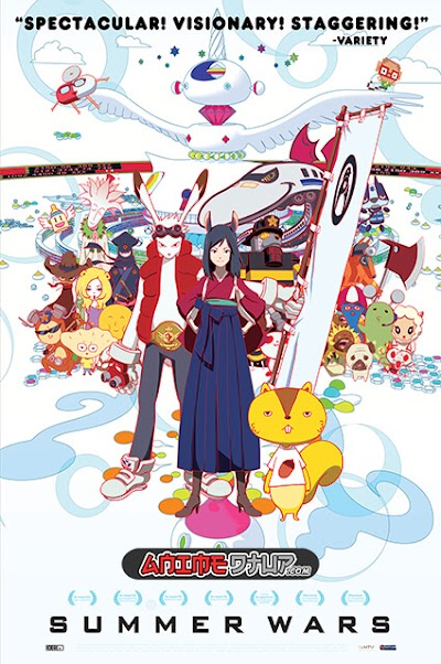 Summer Wars [Lat/Cast/Ing/Jap] [BDrip 1080p]
